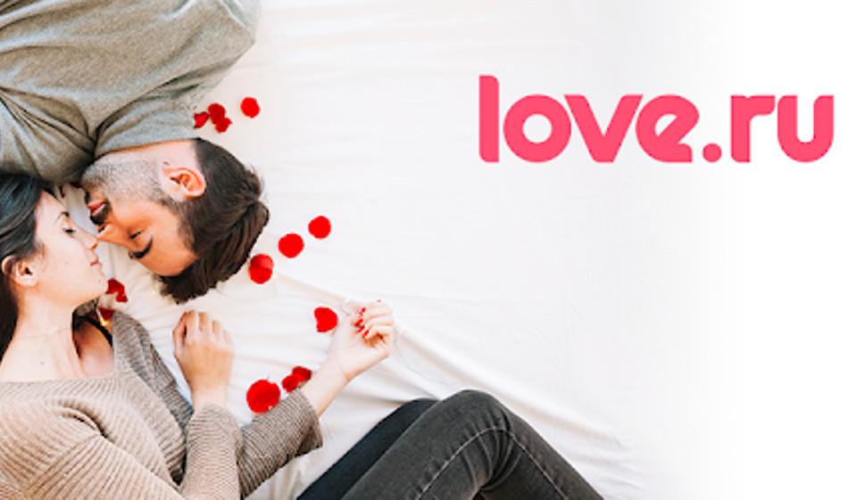 Love.ru Opinión 2021
